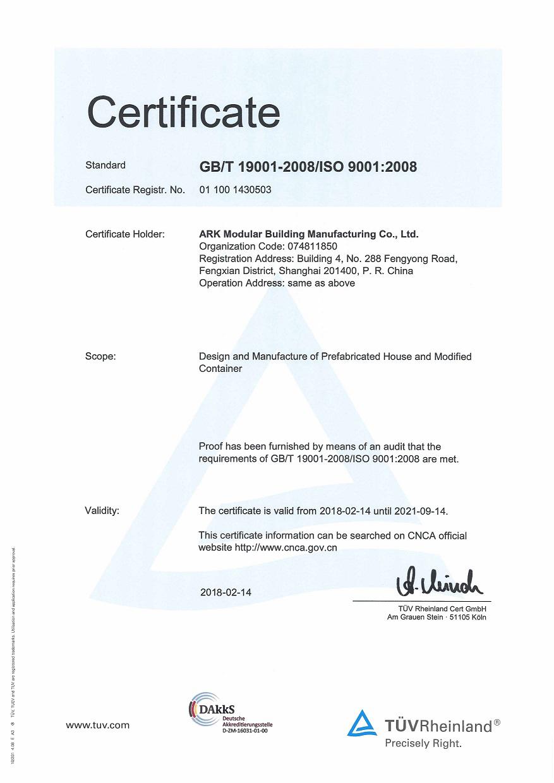 TUV ISO9001-Ark